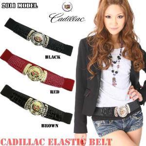 3カラー!キャデラックシュケールエラスチックベルト(ラインストーン、Cadillac Elastic Belt 黒、茶色、赤、金、銀、1万円以上送料無料)|angelina