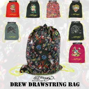 8色入荷!!エドハーディー  ナップサック リュック バッグ(Ed Hardy Drew Drawstring Tiger Bag - Ed Hardy Drew Bag - EH1B1A8|angelina