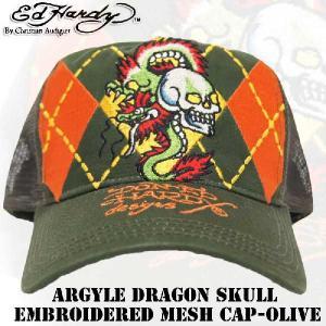 エドハーディー Ed Hardy Argyle Dragon Skull Embroidered Mesh Cap-Olive(メッシュキャップ ドラゴン スカル オリーブ フリーサイズ 男女兼用 |angelina