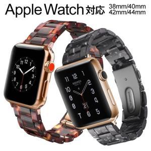 Apple Watch アップルウォッチ バンド ベルト べっこう柄 SE Series6 Seri...