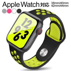 Apple Watch 用 バンド ベルト 44mm 38mm アップルウォッチ 用 series ...