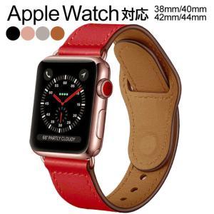 Apple Watch 用 バンド ベルト 本革 44mm 38mm アップルウォッチ 用 seri...