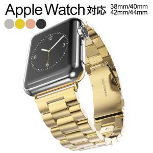 Apple Watch アップルウォッチ バンド ベルト ステンレスベルト SE Series6 S...