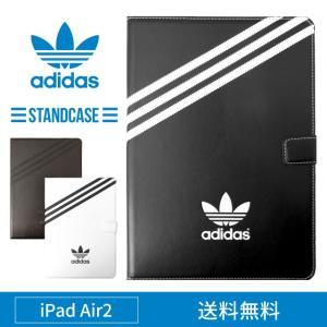 iPad Air2 ケース おしゃれ カバー スタンドケース おしゃれ ブランド adidas メンズ  3ストライプ|angelique-girlish