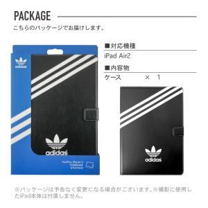 iPad Air2 ケース おしゃれ カバー スタンドケース おしゃれ ブランド adidas メンズ  3ストライプ|angelique-girlish|03