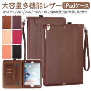 iPad 第8世代 ケース アイパッド 第7世代 アップルペンシル収納付 iPadAir4 10.2...
