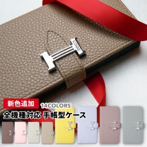 Huawei P30 lite ケース 手帳型 ファーウェイ p30 lite P20 lite カ...