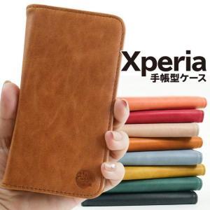 xperia1 iii ケース Xperia 10 III Xperia5 II カバー Xperia1 II Xperia8 ケース 手帳型 Xperia10 II Xperia 8 Lite Xperia Ace XperiaXZ3 XperiaXZ2|Angelique PayPayモール店
