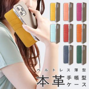 iPhone11 ケース 手帳型 本革 スエード iphone11 pro max カバー iPho...