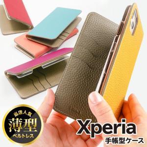 xperia1 iii ケース Xperia 10 III Xperia5 II カバー Xperia1 II Xperia8 ケース 手帳型 Xperia10 II Xperia 8 Lite Xperia5 Ace XperiaXZ3 XperiaXZ2 Angelique PayPayモール店
