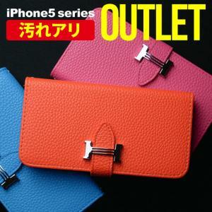 iPhoneSE iPhone5 iPhone5s iPhone5c ケース 手帳型 おしゃれ ケー...