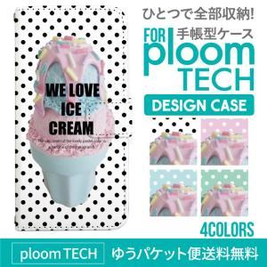 7b60d854f8 PloomTECH プルームテック ケース カバー Ploom TECH プルーム テック 手帳型 かわいい おしゃれ ドット 水玉 スイーツ柄  アイスクリーム