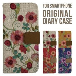 iPhone7 ケース 手帳型  iPhone8 ケース iPhone8Plus iPhone X スマホケース 全機種対応 Xperia XZs Galaxy S8 iPhone6s 花柄 フラワー ニット かわいい angelique-girlish