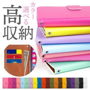 iPhone7 ケース アイフォン7 カバー シンプル レザー スマホケース 手帳型 スマホカバー ...