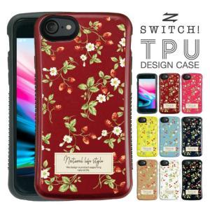 iPhone8 ケース 耐衝撃 カード収納 ハードケース いちご ストロベリー かわいい オシャレ ...