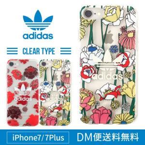 adidasブランドのiPhone7 / iPhone7 Plusケースです。  【対応機種】 iP...