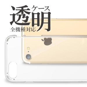 iPhoneX ケース ハードケース iPhone10 アイフォンX アイホンX アイフォンテン スマホケース クリアケース カバー シンプル カスタム angelique-girlish