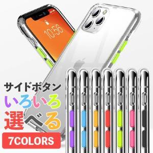 iPhone11 ケース iphone se2 カバー iphone11 pro max iphon...
