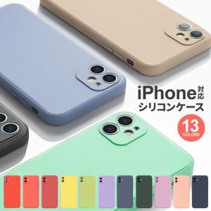 iPhone12 ケース iphone SE 第2世代 iPhone11 カバー スマホケース おし...