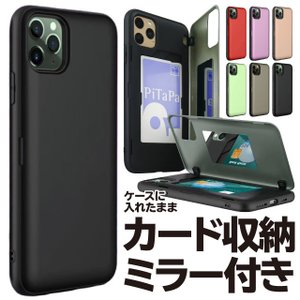 iPhone11 ケース iphone11 pro max スマホケース カードホルダー ミラー付き...