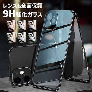 iPhone11 ケース iphone SE2 カバー iphone11 pro max iphon...