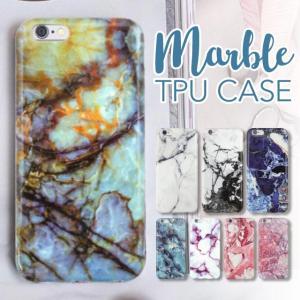 iPhone8 iPhone8Plus iPhone7 iPhone7Plus Xperia Galaxy S7 edge スマホケース カバー おしゃれ シンプル スマートフォンケース TPU 大理石 マーブル