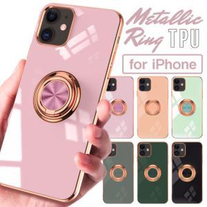 iPhone12 mini PRO MAX ケース iphone12 カバー リング付き アイフォン12 iPhone SE iphone se2 iphone11 iPhone XR iPhoneXS iPhoneX iPhone8 iPhone7 plus|Angelique PayPayモール店