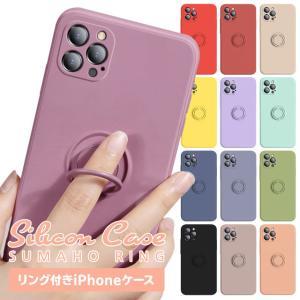 iPhone SE ケース リング付き iPhone11 カバー iphone11pro max i...