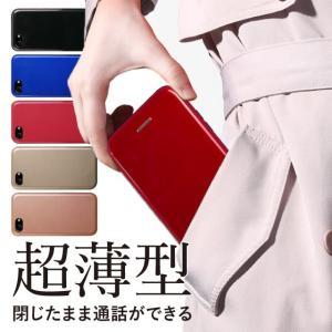 洗練された超薄型ボディ・究極のスマートシルエットの手帳型iPhoneケース。  ・スピーカーホール有...