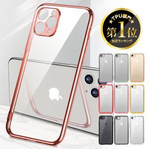 スマホカバー iphone8 iphone8plus アイフォン8 TPUケース 透明 クリア シン...