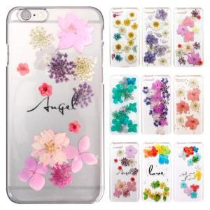 iPhone8 iPhone7 iPhone6 iphone6s  クリアケース ハード レジンスマホカバー 押し花 フラワー ケース かわいい 花 スマホケース angelique-girlish