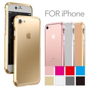 iphone8 バンパー ケース iPhone7 バンパー 超軽量アルミ おしゃれ アルミバンパー ビス止め シリコンシート内蔵 angelique-girlish