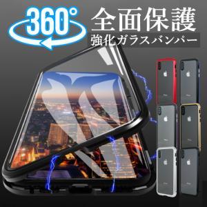 iPhone8 7 ケース スマホケース 全面保護 iphone8 ケース カバー iPhone7 ...