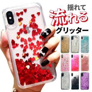 iPhone XR ケース クリア スマホケース 手帳型 iphonexr ケース カバー iPho...