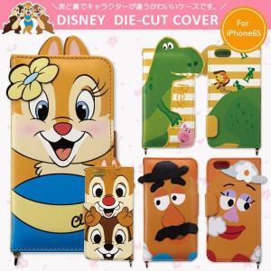 スマホケース ディズニー iPhone6s 手帳型 横 ケース 手帳型カバー カバーアイフォン6s ケース カバー ダイカットスマホケース|angelique-girlish