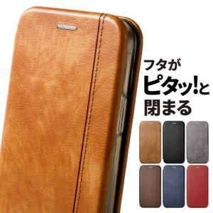 スマホケース iphone7 iPhone8 ケース アイフォン7 アイホン8 携帯ケース スマホケ...