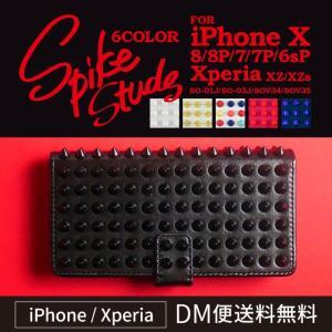 iPhone7 ケース おしゃれ iPhone8 手帳型 スマホケース Xperia XZs iPhone8Plus iPhone7Plus iPhone6s iPhone6 アイフォン Xperia XZ エクスペリア スタッズ angelique-girlish