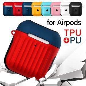 AirPods ケース カバー AirPods pro Apple かわいい アクセサリー エアポッ...