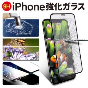 iPhoneX iPhone8 iPhone7 iPhone7Plus 強化ガラス 保護フィルム 3D曲面 0.2mm ラウンドエッジ 液晶 保護 シート ガラスフィルム angelique-girlish