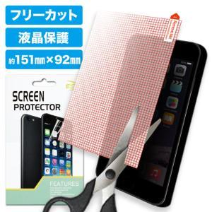 iPhone8 iPhone7 保護フィルム iPhone8Plus iPhone7Plus iPhone6s iPhone6 iPhoneSE Xperia XZs Galaxy S8 S8+ 全機種対応 保護シート 保護シール angelique-girlish