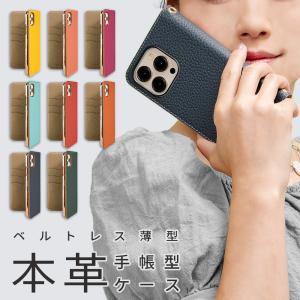 iphone se2 ケース 革 手帳型 本革 おしゃれ iphone8 iphone7 アイフォン...