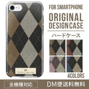 de2889733e スマホケース 全機種対応 ハード iphone XS Max XR X 8 7 6 plus ケース スマホカバー おしゃれ アクオス アンドロイド  xperia アーガイル チェック ダイヤ柄