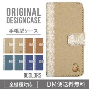 Galaxy S10 ケース S9 S8 plus A30 Note9 Note8 スマホケース 手...
