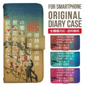 iphone11 pro max ケース 手帳型 iPhoneXS Max iPhoneXR iPh...