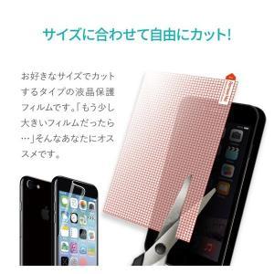 iPhone11 pro  X XS MAX XR ケース  iPhoneX カバー スマホカバー アンドロイド アクオス  保護 フィルム 全機種対応 保護シート 保護シール|angelique-lab|02