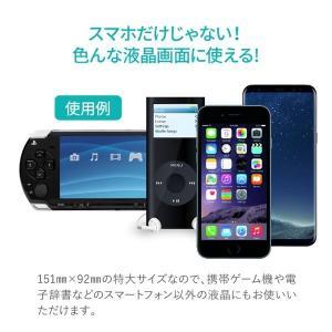 iPhone11 pro  X XS MAX XR ケース  iPhoneX カバー スマホカバー アンドロイド アクオス  保護 フィルム 全機種対応 保護シート 保護シール|angelique-lab|03