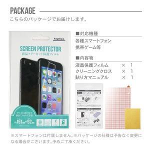 iPhone11 pro  X XS MAX XR ケース  iPhoneX カバー スマホカバー アンドロイド アクオス  保護 フィルム 全機種対応 保護シート 保護シール|angelique-lab|05