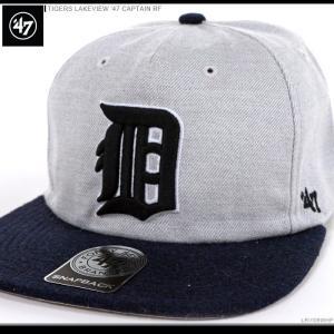 47 Brand キャップ TIGERS LAKEVIEW '47 CAPTAIN RF/47ブランド MLB キャップ/TIGERS/デトロイト/タイガース/|angelitta