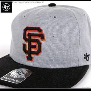 47 Brand キャップ GIANTS LAKEVIEW '47 CAPTAIN RF/47ブランド MLB キャップ/GIANTS/サンフランシスコ/ジャイアンツ/|angelitta