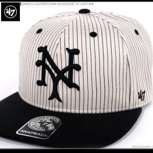 47 Brand キャップ GIANTS COOPERSTOWN WOODSIDE '47 CAPTAIN/47ブランド MLB キャップ/GIANTS/サンフランシスコ/ジャイアンツ/|angelitta